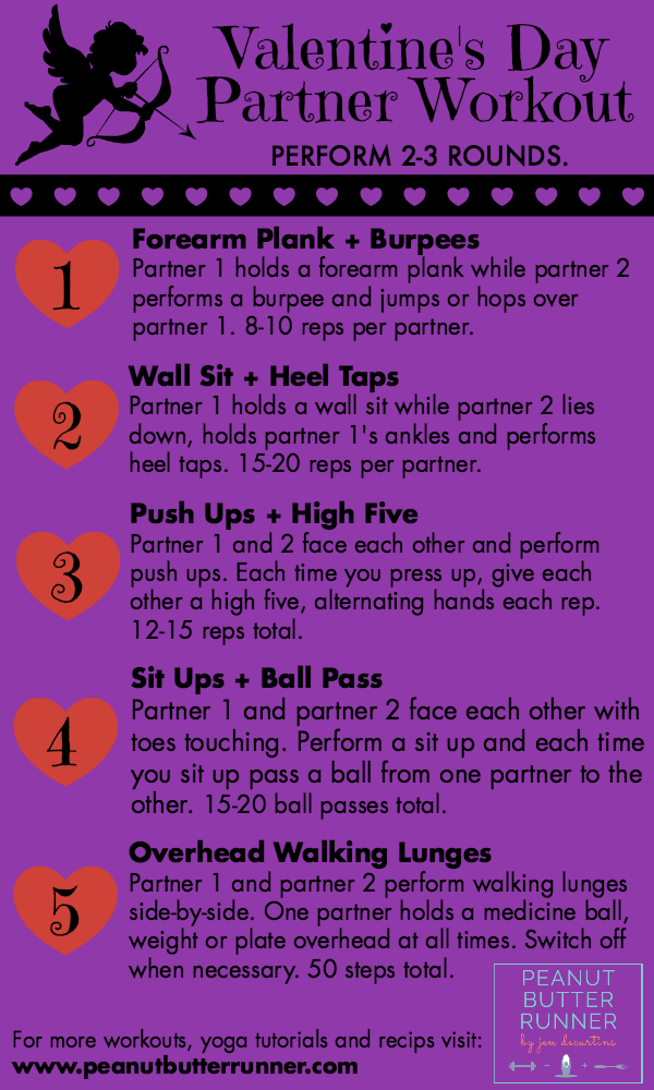 2016 valentine u0026 39 s day partner workout   my weekly workouts